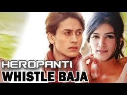 HeroPanti - Whistle